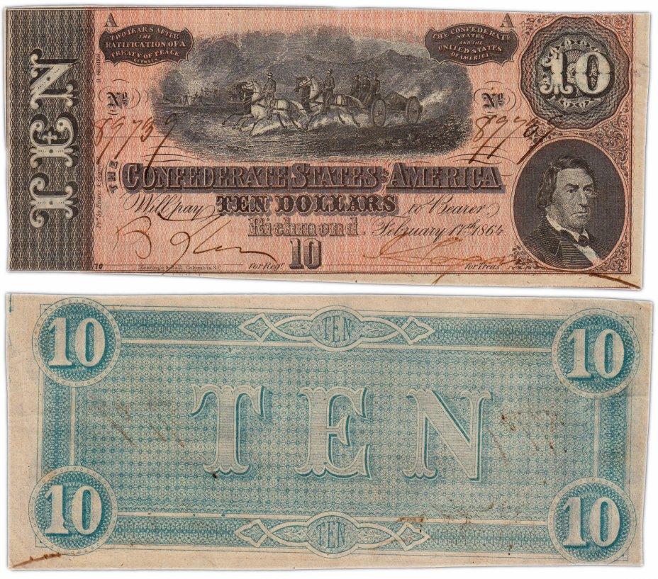 купить США 10 долларов 1864 (Pick 68) Конфедерация