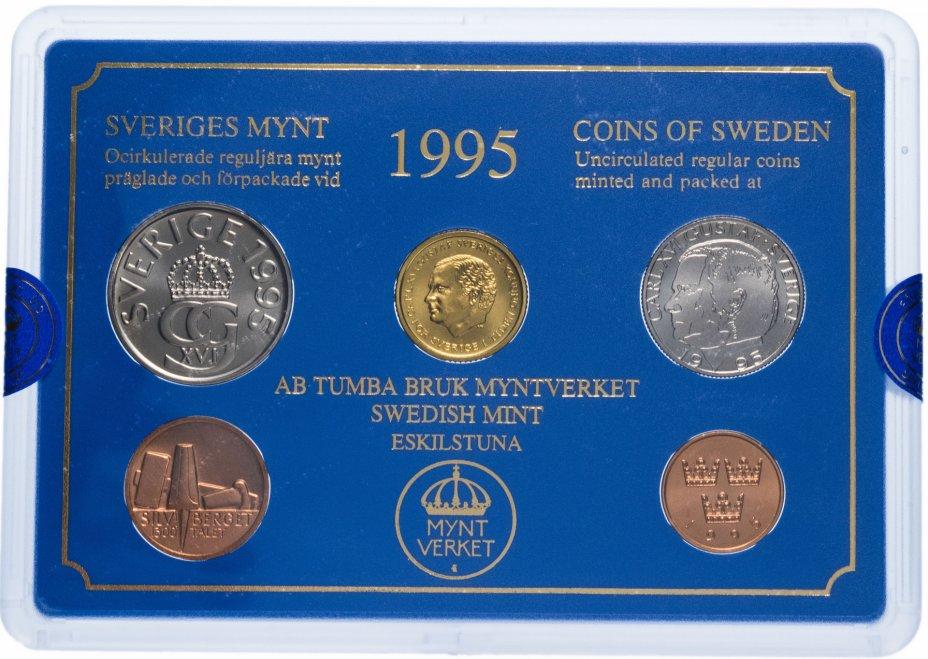 купить Швеция годовой набор 1995