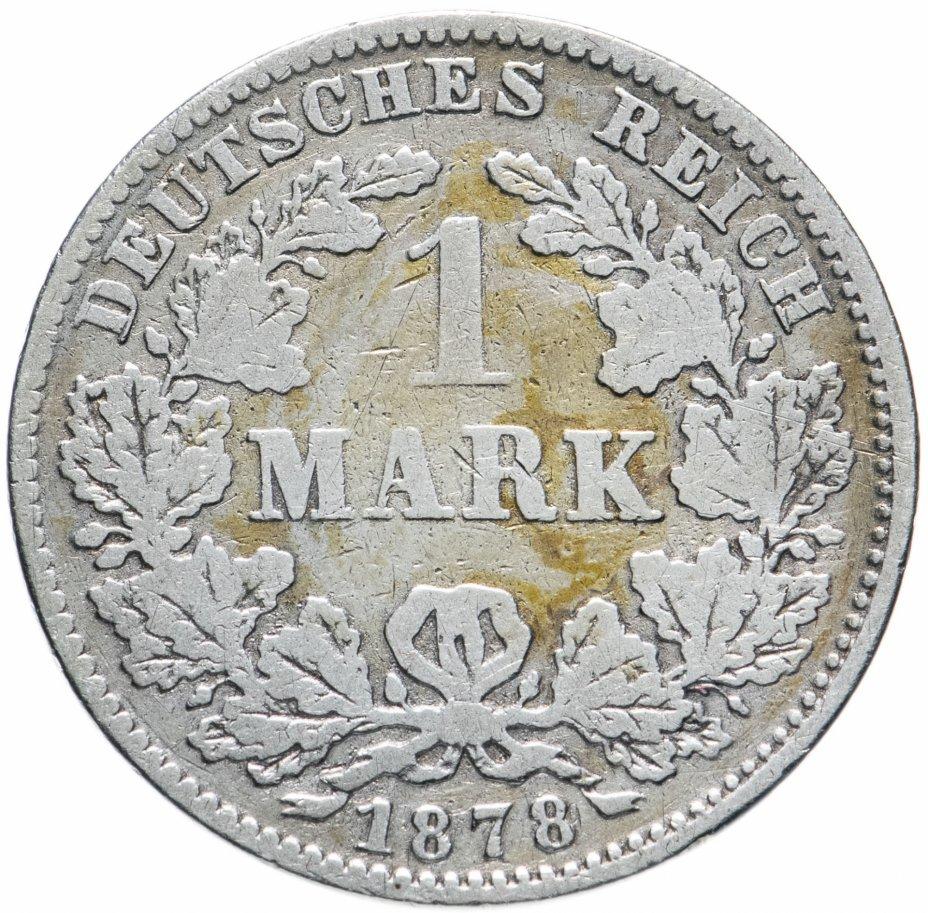 "купить 1марка 1878 J   знак монетного двора: ""J"" - Гамбург Германия"