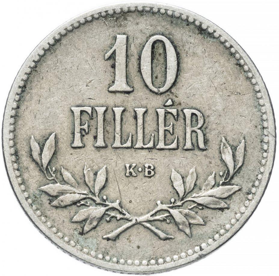 купить Венгрия 10филлеров (filler) 1915   Железо /магнетик/