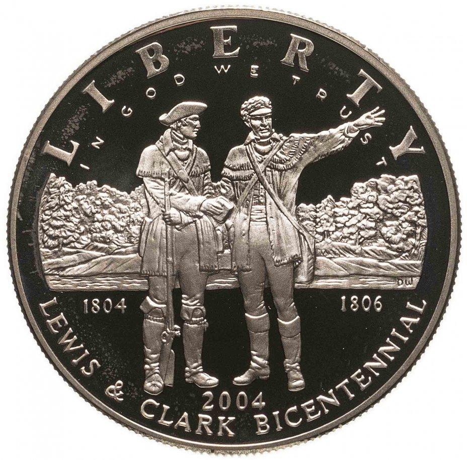 """купить США 1 доллар (dollar) 2004   """"200 лет экспедиции Льюиса и Кларка"""" (в коробке)"""