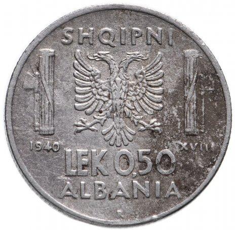 купить Албания 0,50 лек (lek) 1940 год