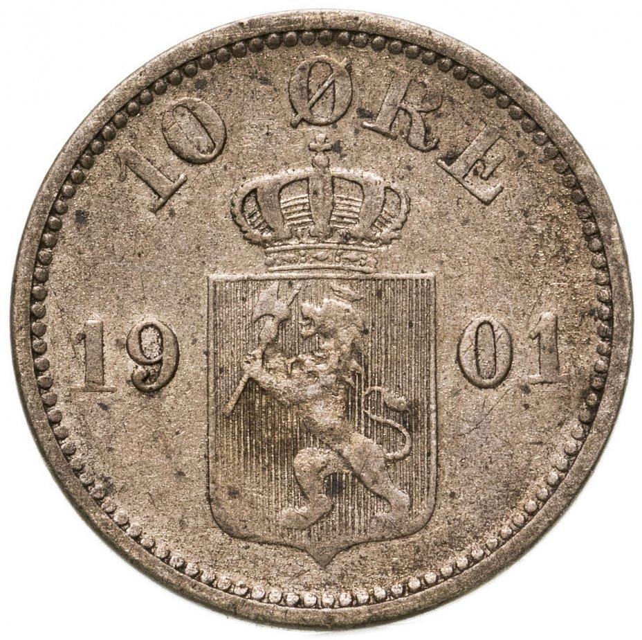 купить Норвегия 10 эре (ore) 1901