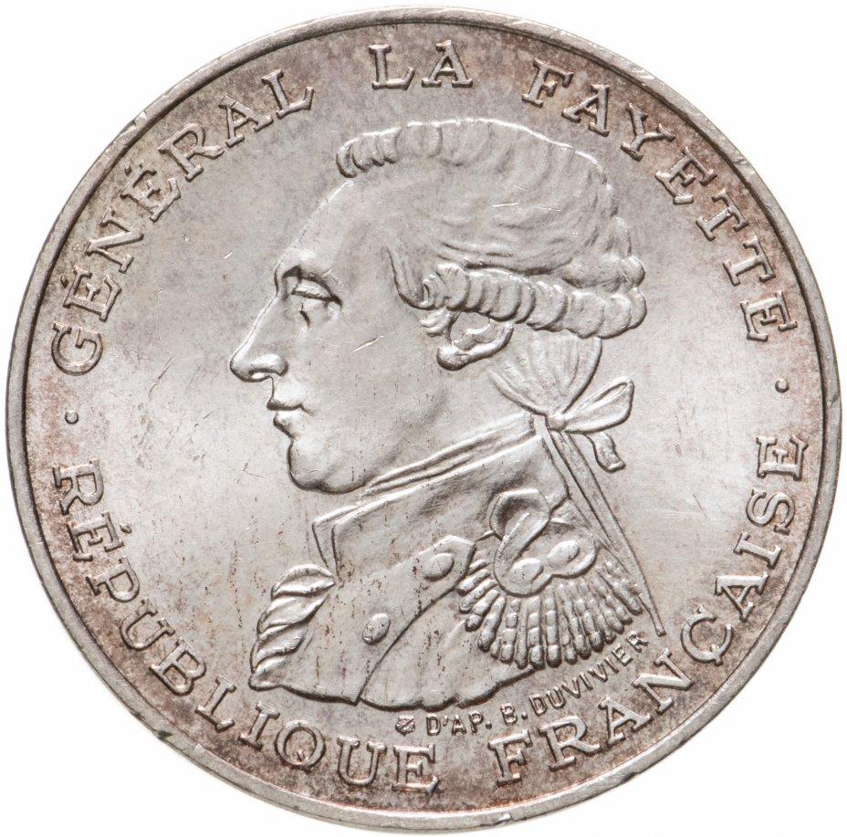 """купить Франция 100 франков 1987 """"230 лет со дня рождения Жильбера Ла Файета"""""""