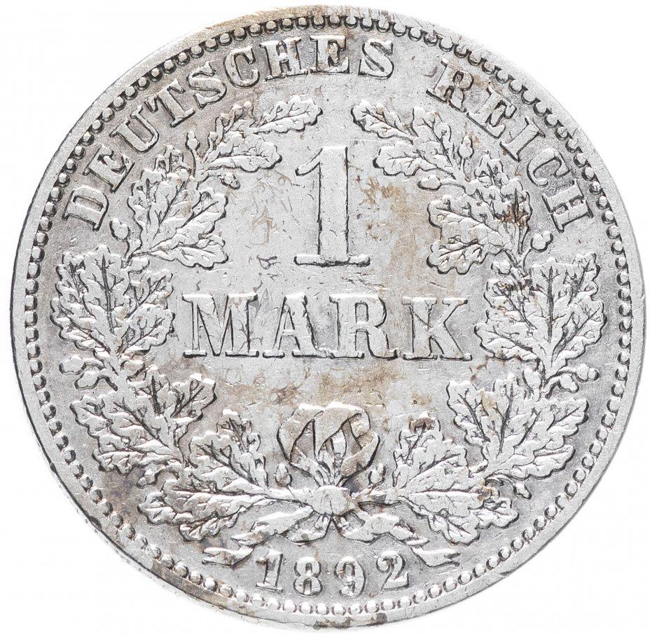 купить Германия, Германская Империя 1 марка 1892 E