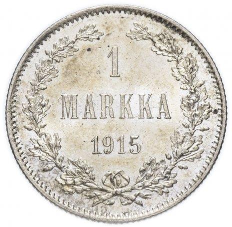 купить 1 марка 1915 S, монета для Финляндии