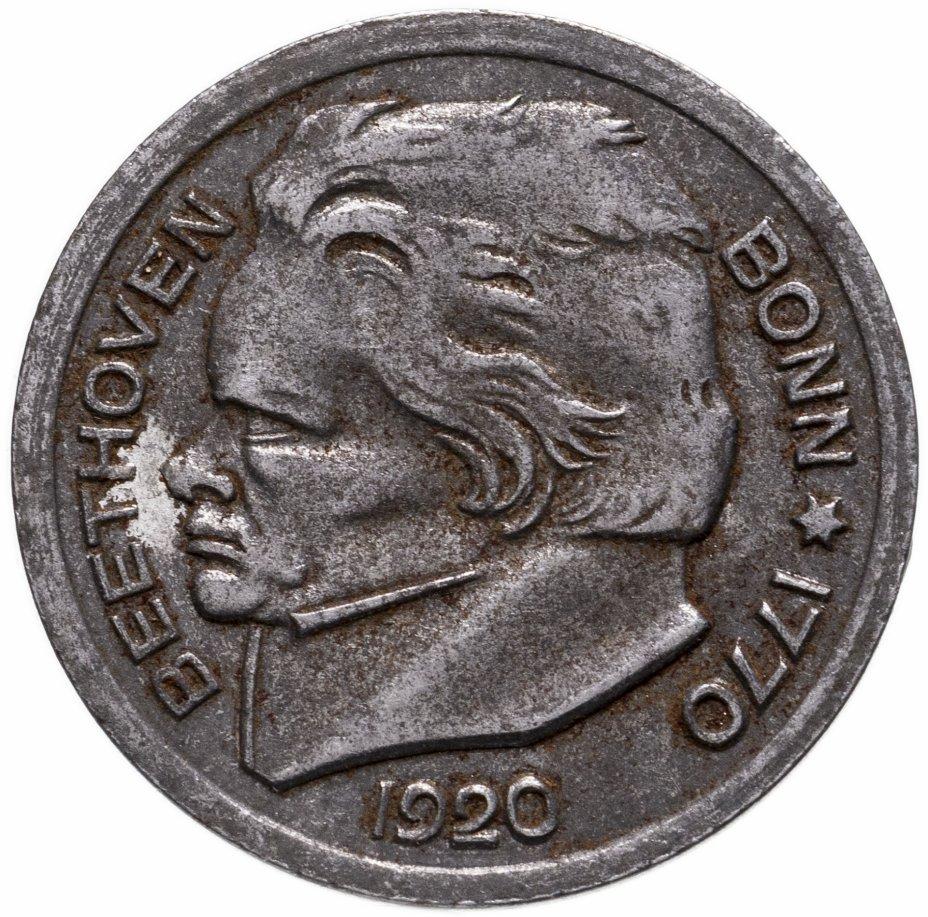 """купить Германия (Бонн) нотгельд  25 пфеннигов 1920 """"Людвиг ван Бетховен"""""""