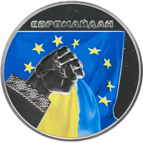 """купить Украина 5 гривен 2015 """"Евромайдан"""""""