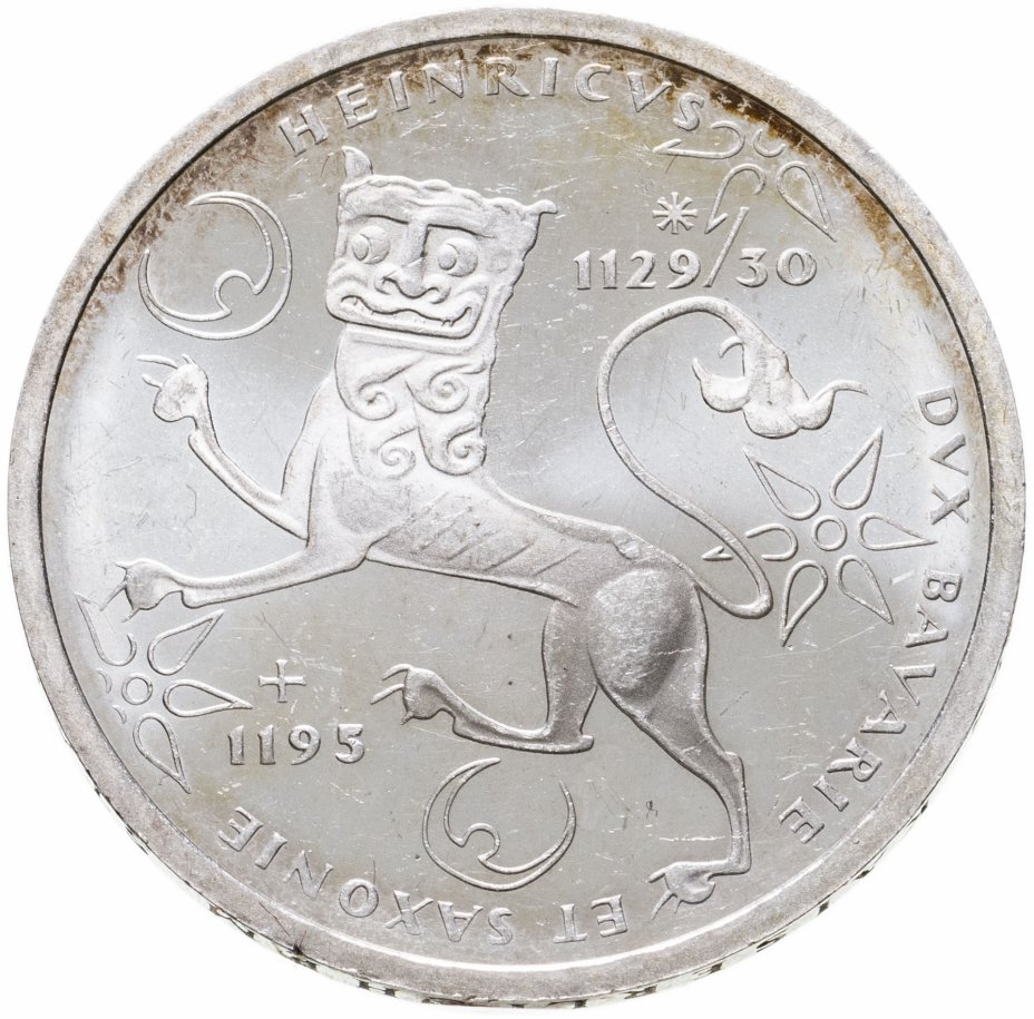 купить Германия 10марок 1995   800 лет со дня смерти Генриха Льва
