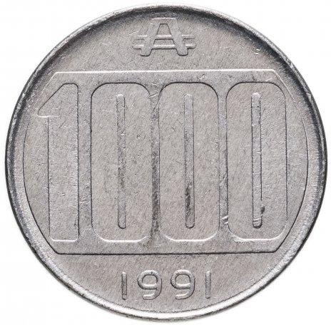 купить Аргентина 1000аустралей (australes) 1991