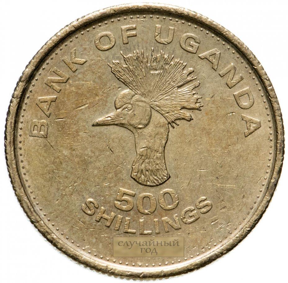 купить Уганда 500 шиллингов (shillings) 1998-2019, случайная дата