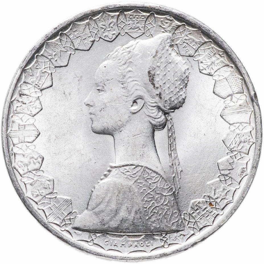 купить Италия 500 лир 1958