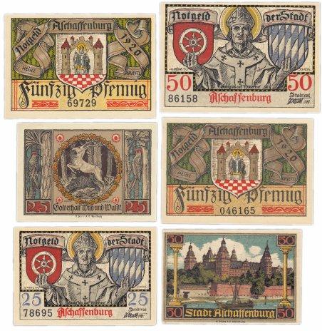купить Германия (Бавария: Ашаффенбург) набор из 6 нотгельдов 1920