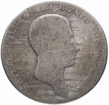 купить Пруссия ⅙ рейхсталера 1811