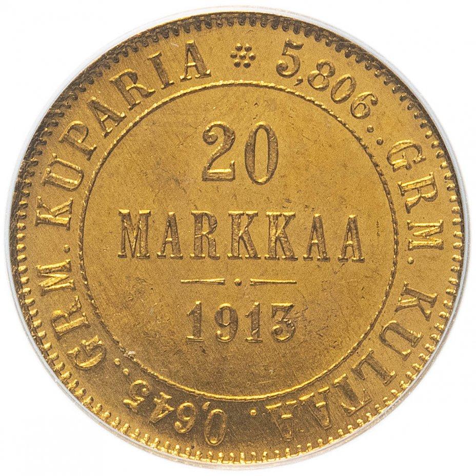 купить 20 марок 1913 S в слабе PCGS