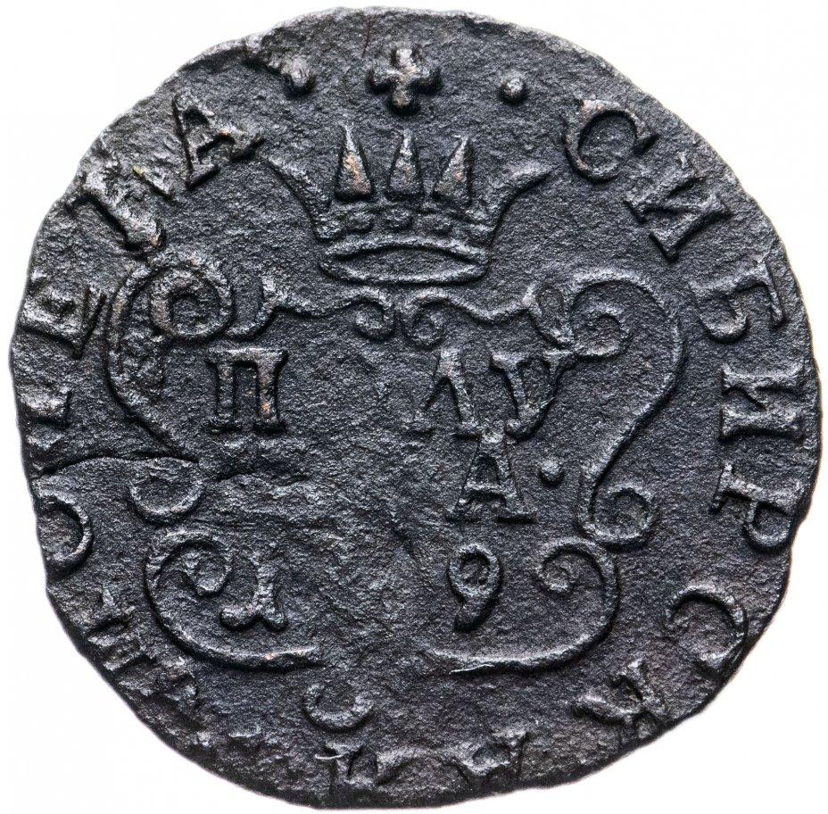 купить полушка 1769-1779 КМ сибирская монета