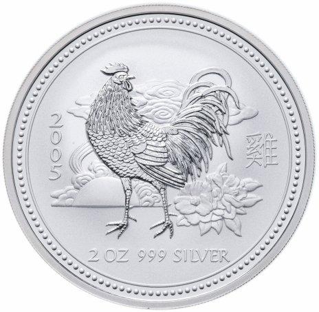 """купить Австралия 2 доллара (dollars) 2005 """"Год петуха"""""""
