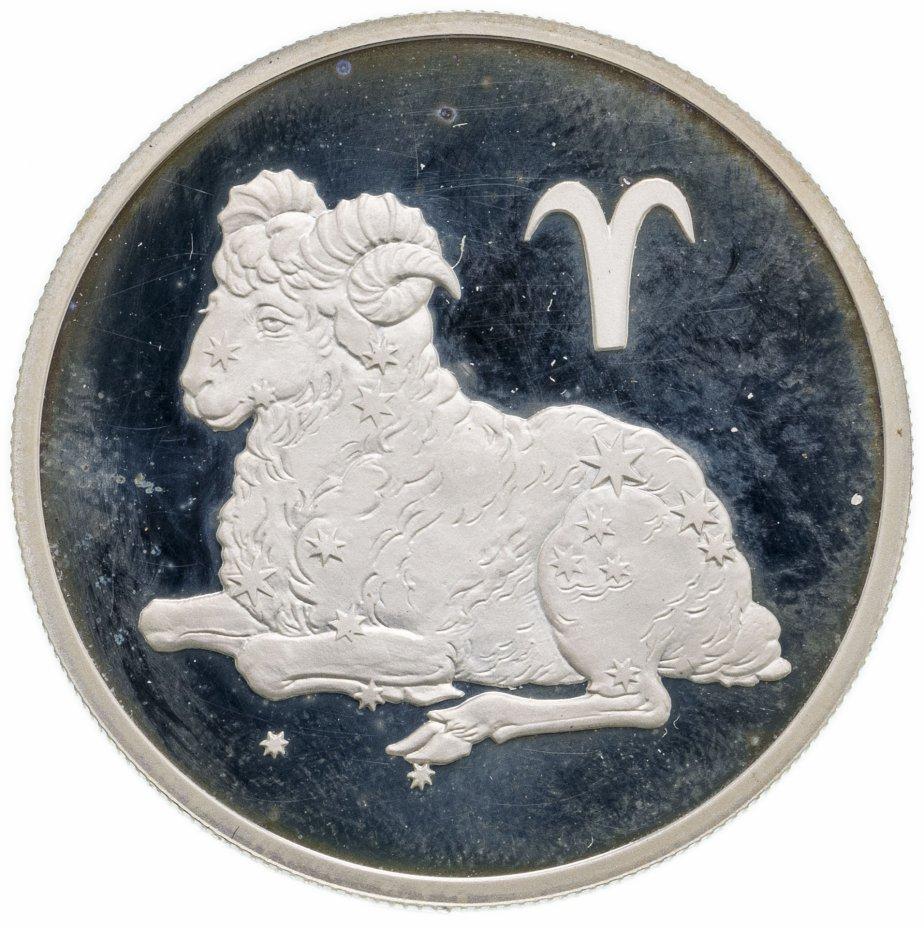 купить 2 рубля 2003 СПМД Овен