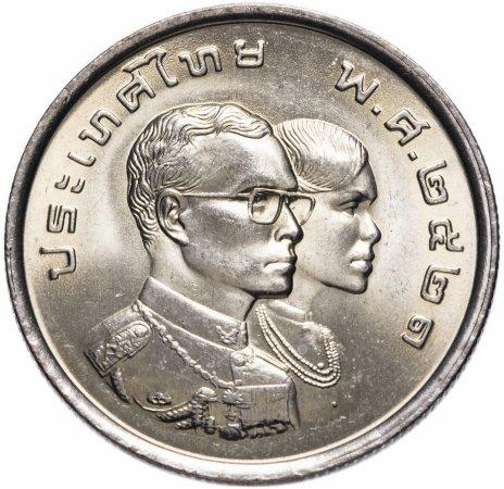"""купить Таиланд 5 бат 1978 """"VIII Азиатские игры в Бангкоке"""""""