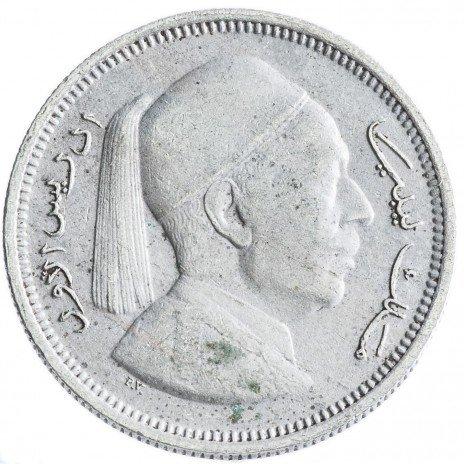 купить Ливия 1 пиастр 1952
