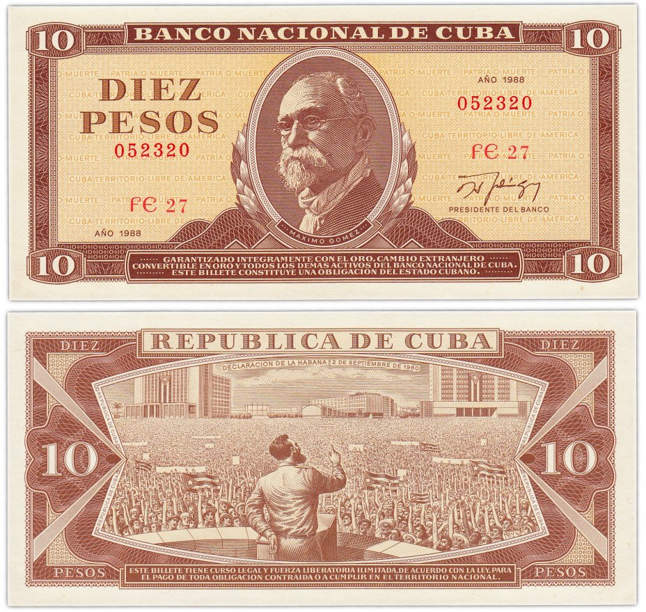 купить Куба 10 песо 1988 (Pick 104c)
