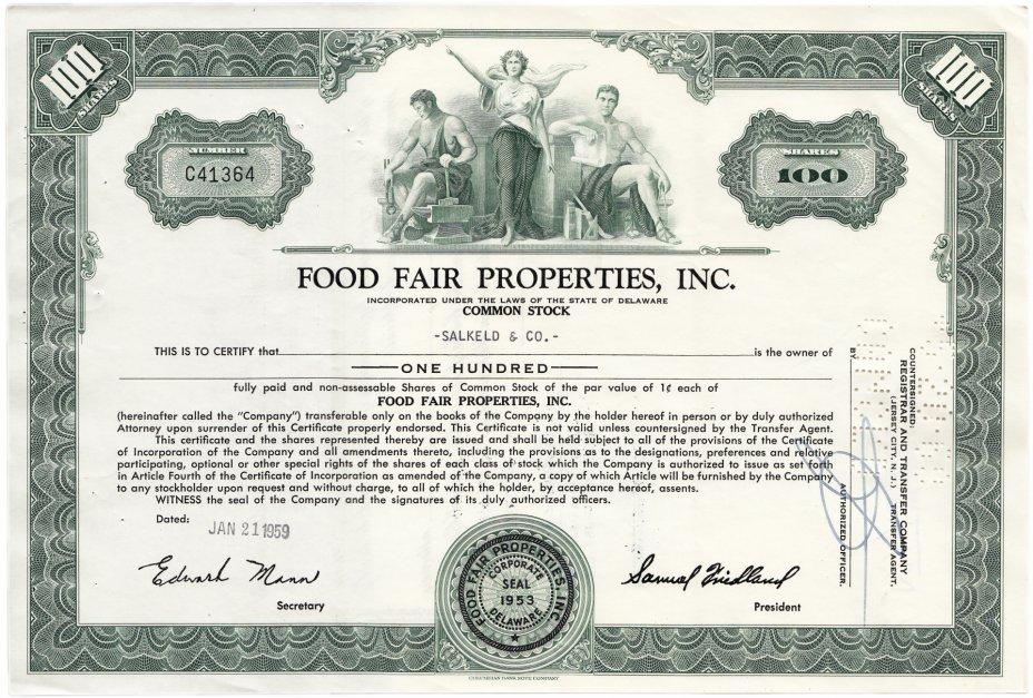 купить Акция США - Food Fair Properties Inc.1959-1963 гг.