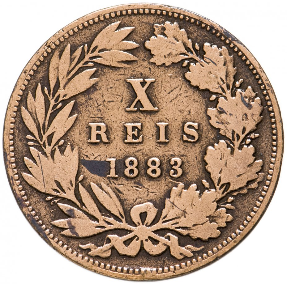 купить Португалия 10 рейс (reis) 1883