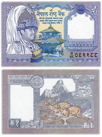 купить Непал 1 рупия 1974
