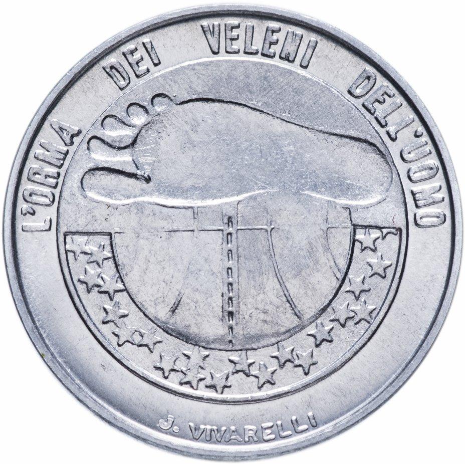 """купить Сан-Марино 10 лир 1977 """"Экология"""""""