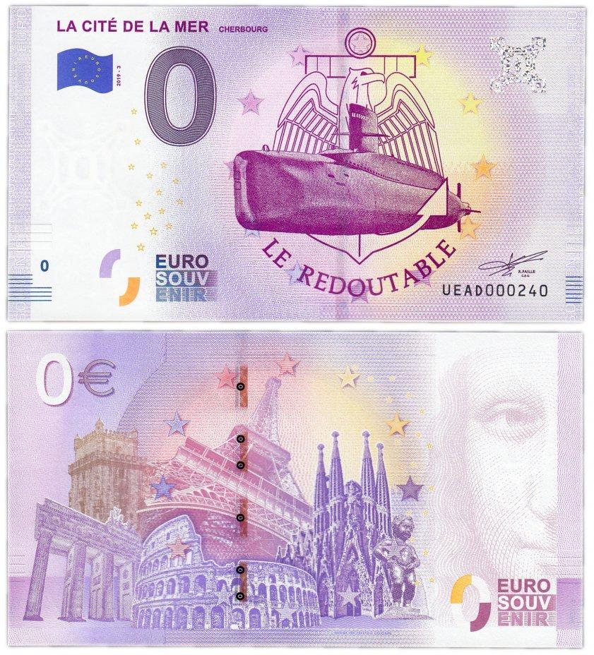 """купить 0 евро (euro) """"Морской музей. Шербур"""" 2019 3-серия (NEW)"""
