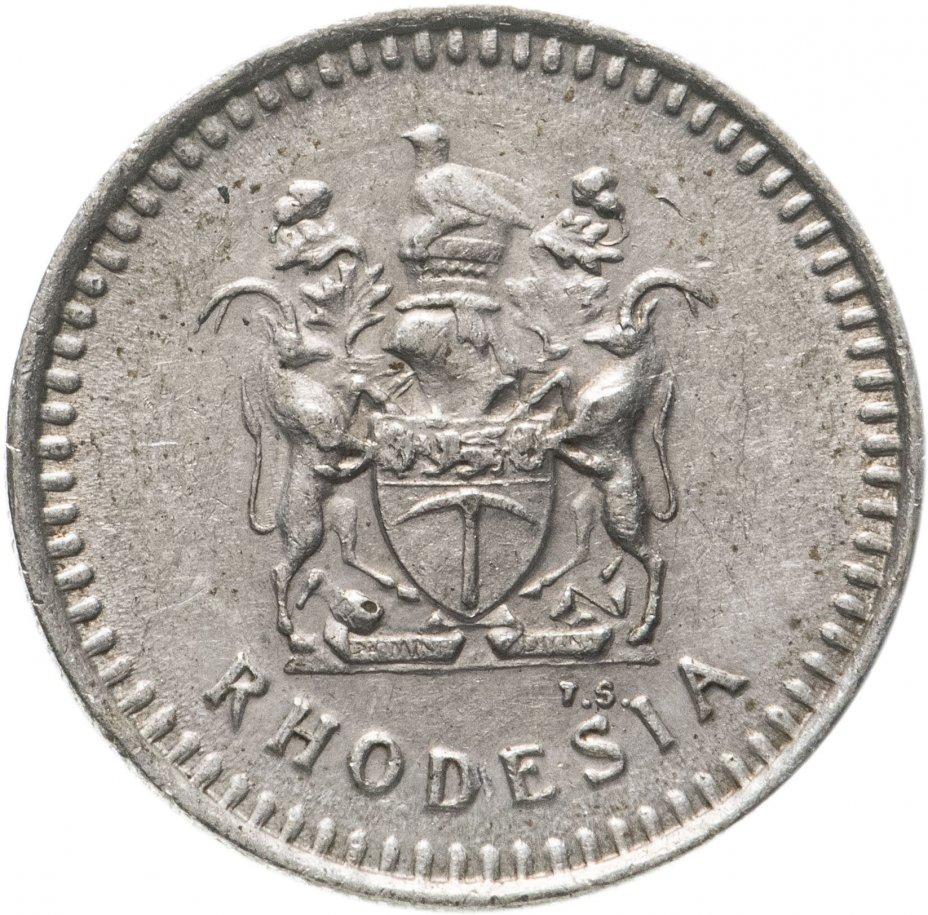 купить Родезия 5 центов (cents) 1976