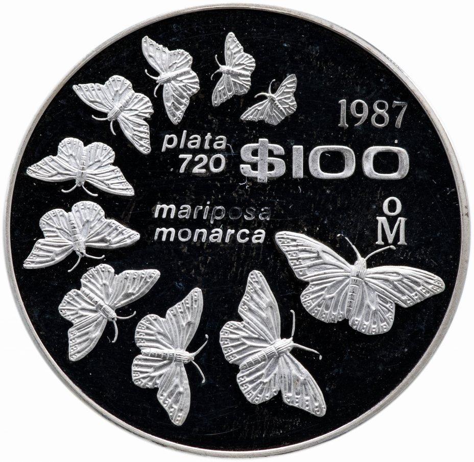"""купить Мексика 100 песо 1987 """"Всемирный фонд дикой природы - Данаида монарх"""""""