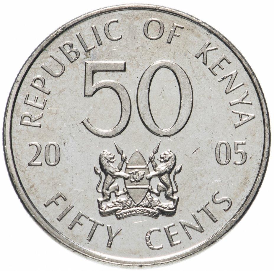 купить Кения 50 центов (cents) 2005