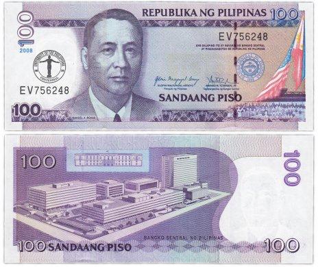 купить Филиппины 100 песо 2008 год Pick 199  (100 лет Филиппинскому Университету)