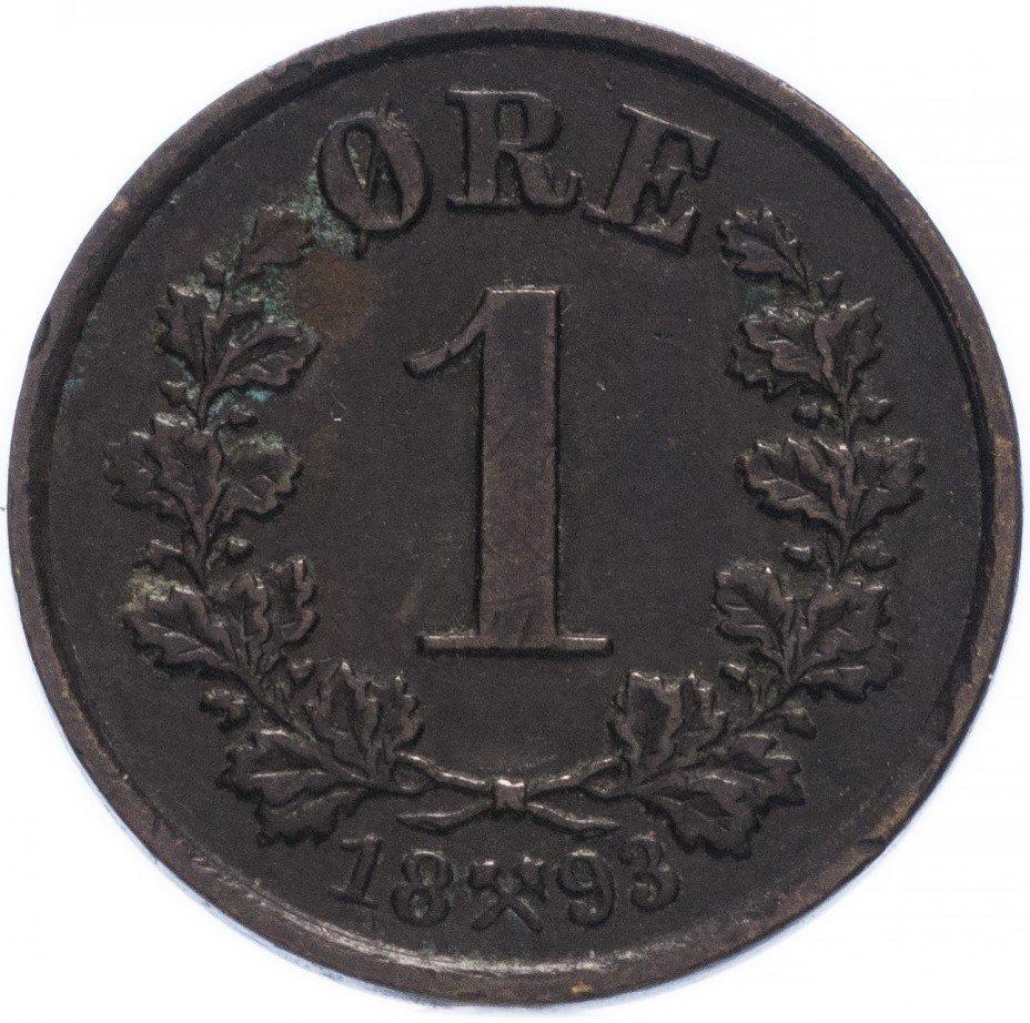 купить Норвегия 1 эре 1893