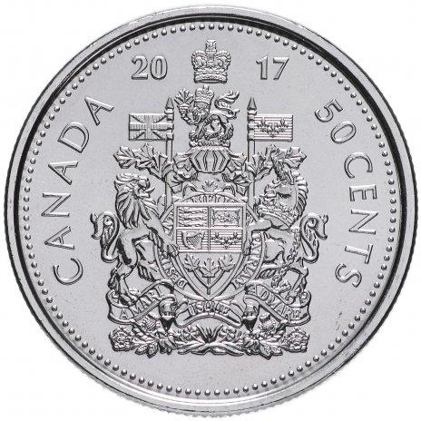 купить Канада 50 центов 2017