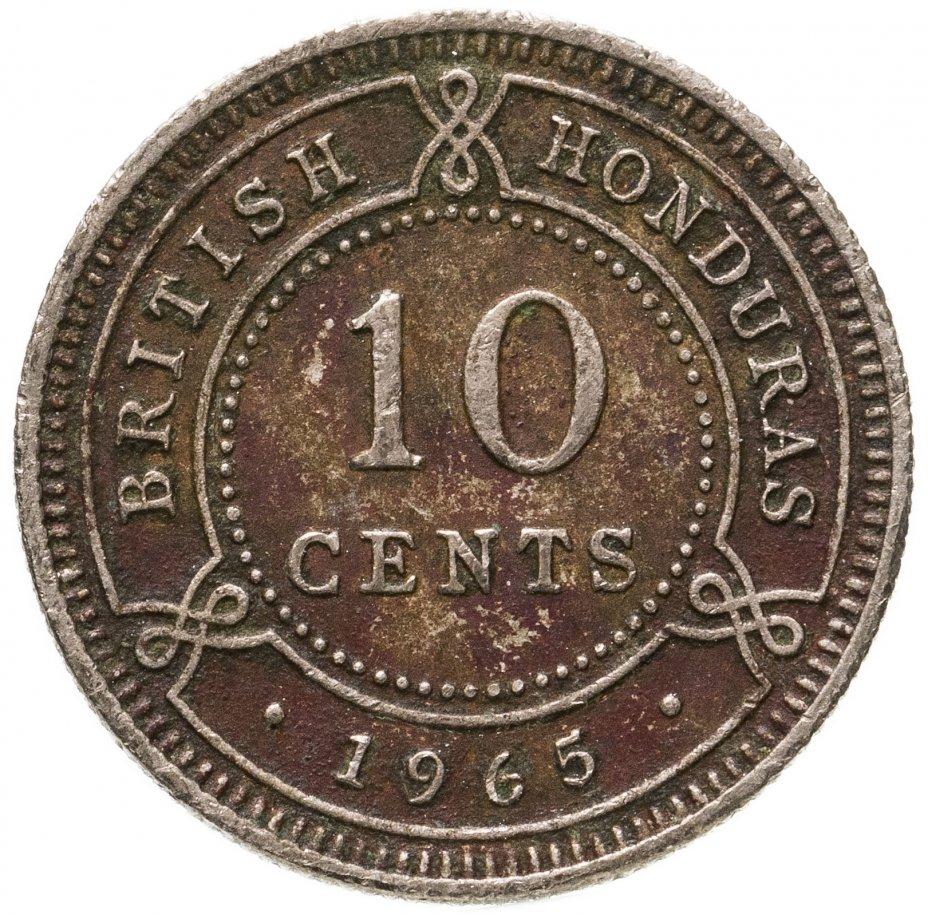 купить Британский Гондурас 10 центов (cents) 1965