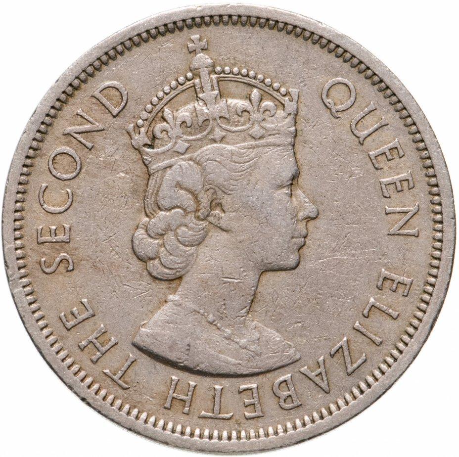 """купить Британский Гонконг 1 доллар (dollar) 1960 H, отметка монетного двора """"H"""", крупный тип, гурт с желобом"""