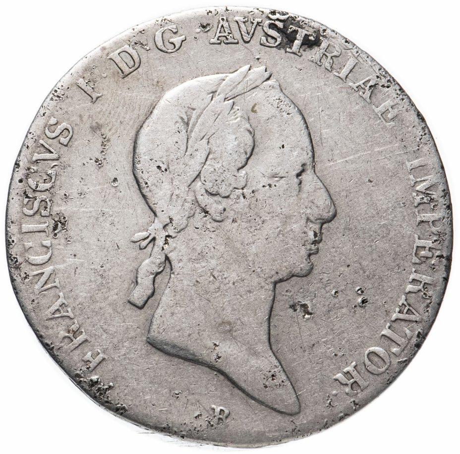 "купить Австрия 1/2 талера (thaler) 1825 ""B"""