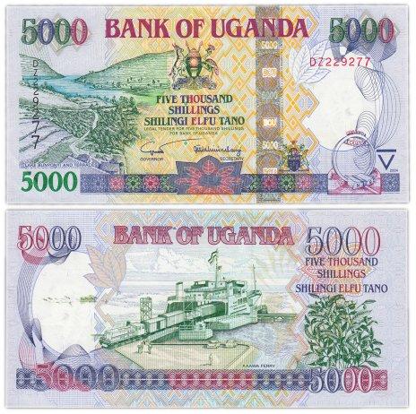 купить Уганда 5000 шиллингов 2004 (Pick 44)