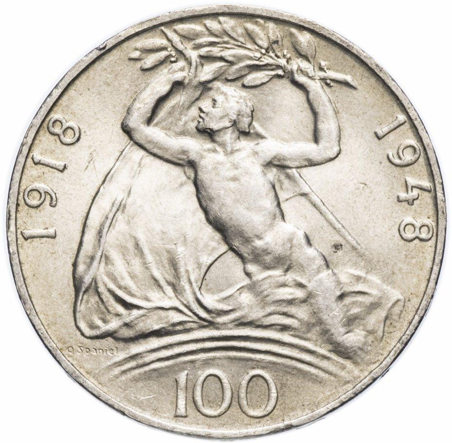 """купить Чехословакия 100 крон 1948 """"30-летие независимости"""""""