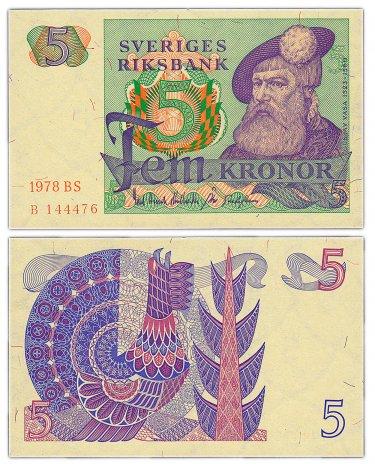 купить Швеция 5 крон  1978 (Pick 51d)