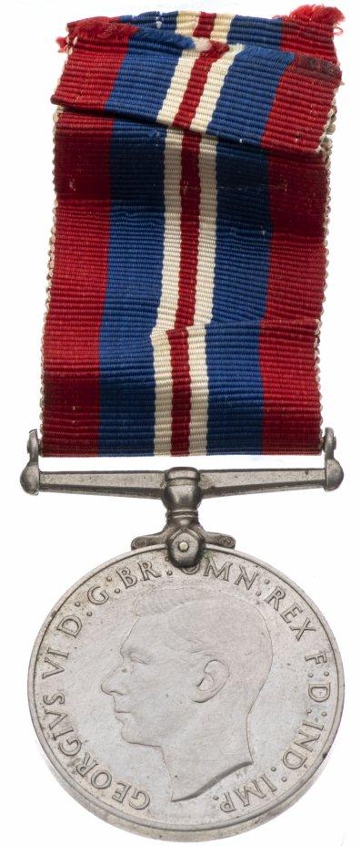 """купить Медаль """"Обороны"""", мельхиор, Великобритания, 1945 г."""
