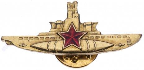 """купить Знак """"Командир подводной лодки"""", малый"""