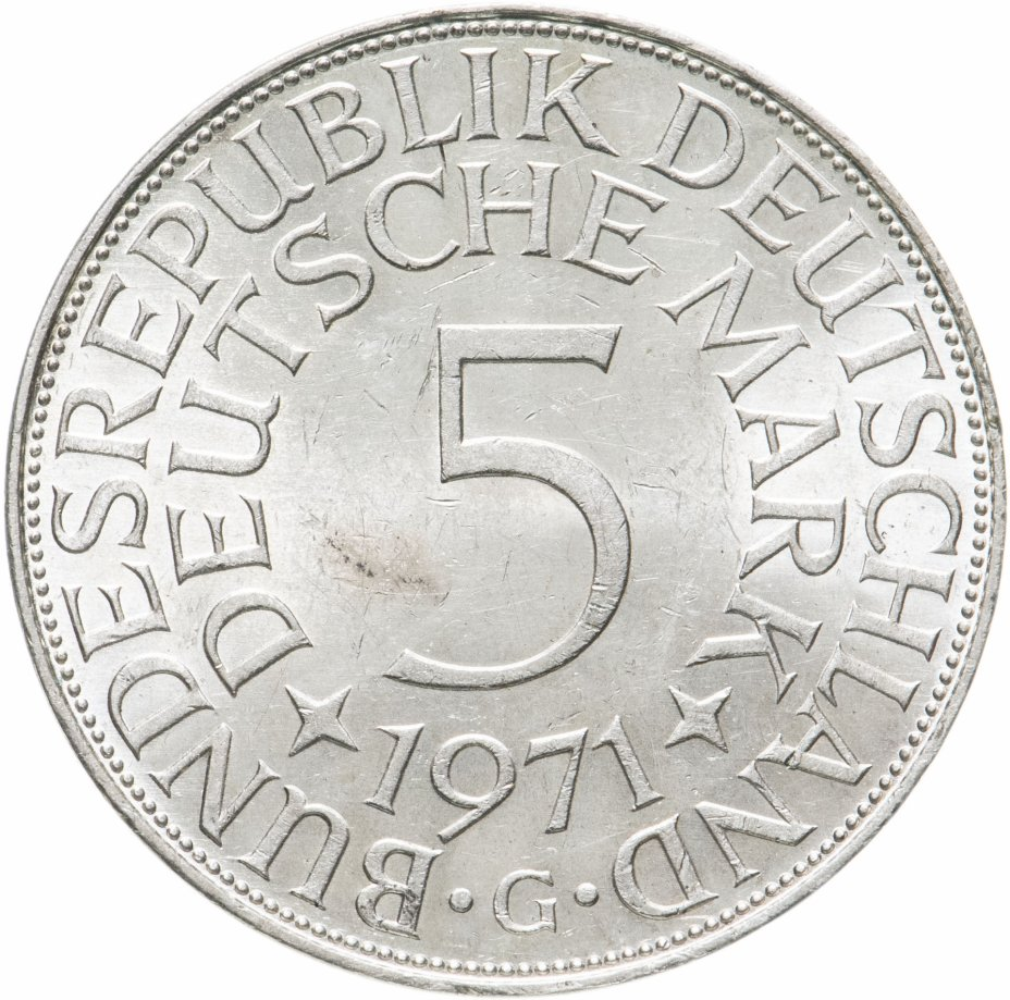"""купить Германия 5 марок, 1971 Отметка монетного двора: """"G"""" - Карлсруэ"""