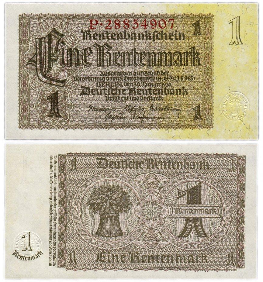 купить Германия 1 рентенмарка 1937 г (Pick 173)