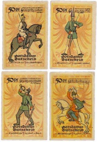 купить Германия (Бранденбург: Потсдам) набор из 4-х нотгельдов 1921 (1069.1/B1)