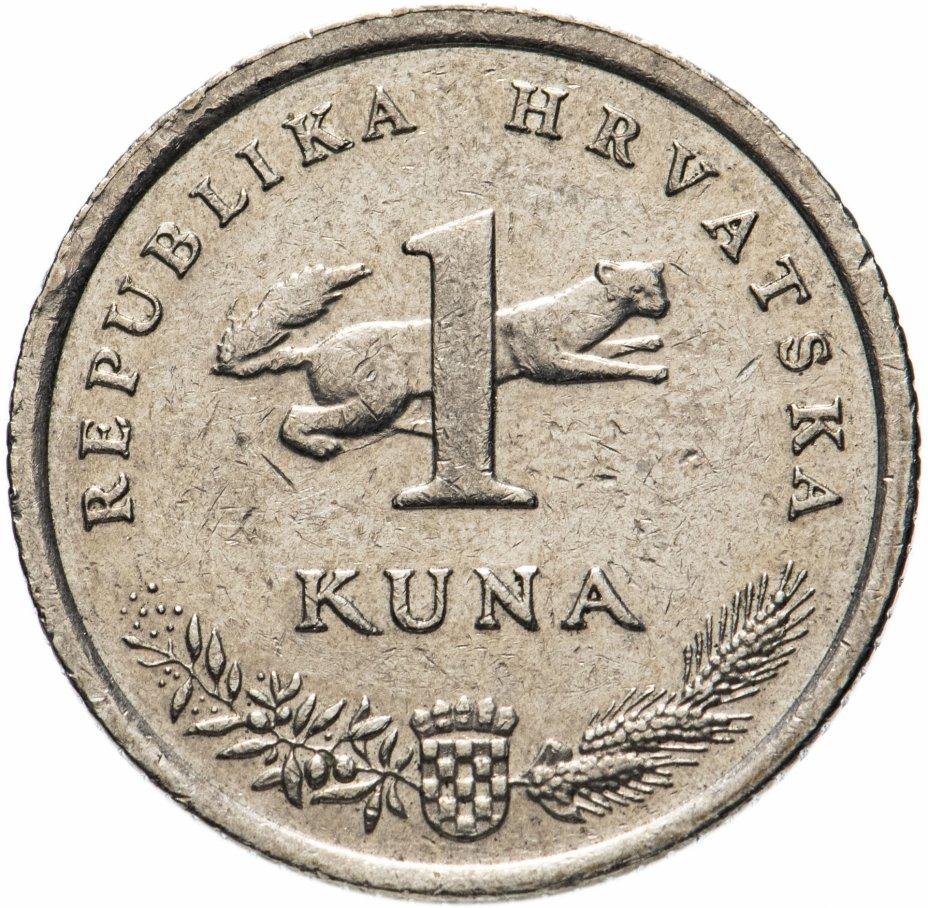 купить Хорватия 1 куна (kuna) 1993-2019 надпись на хорватском, случайная дата
