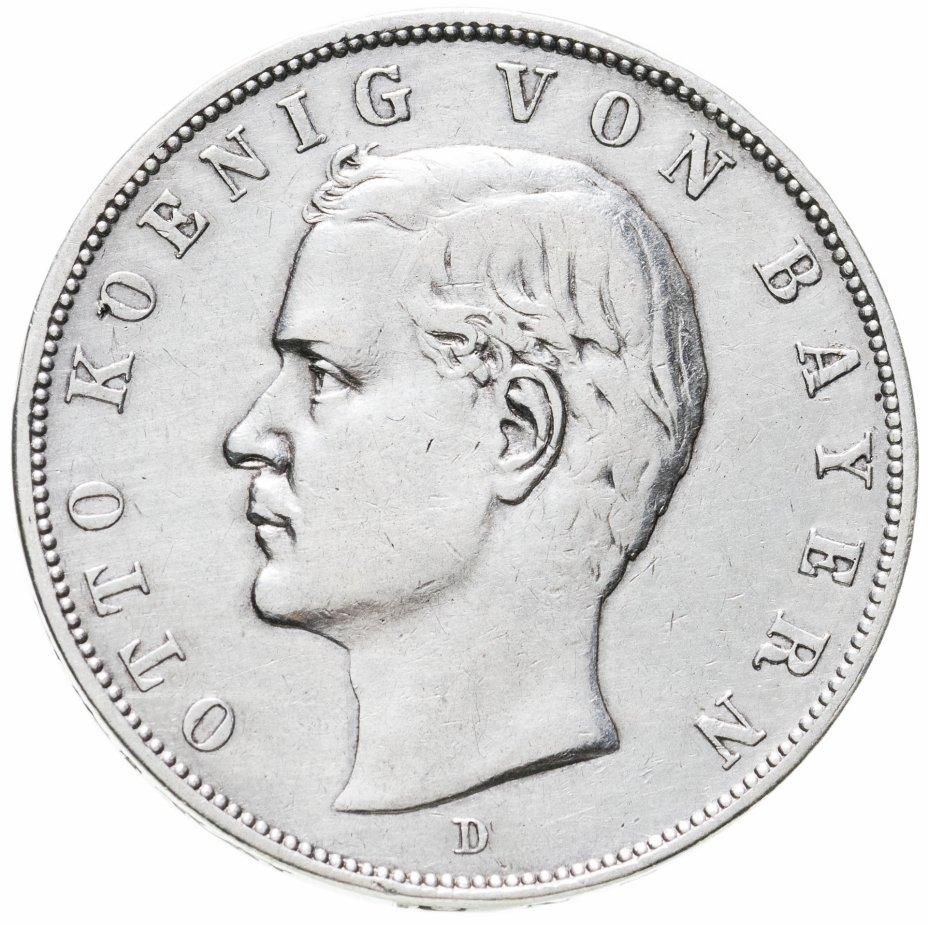 купить Германская Империя 3 марки (mark) 1909 D  Бавария