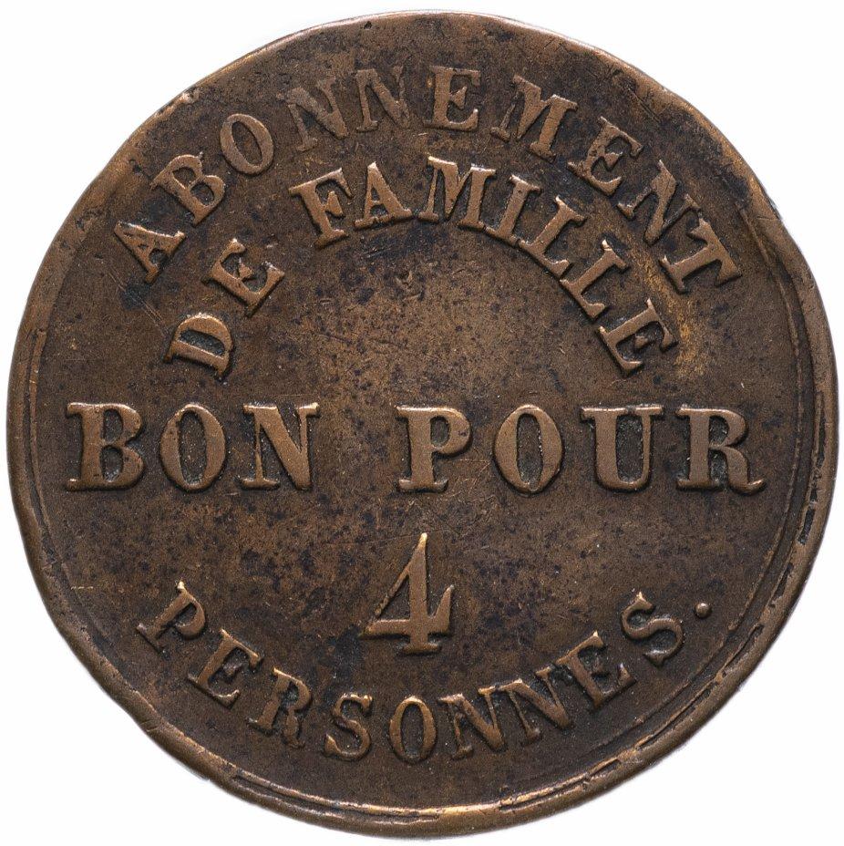 купить Французский театральный жетон 19 века